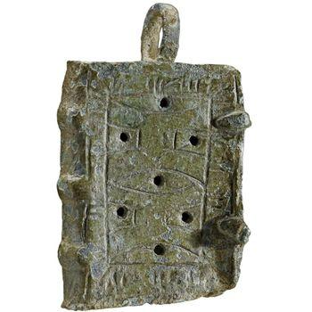 © Landesamt für Denkmalpflege und Archäologie Sachsen-Anhalt, Andrea Hörentrup.